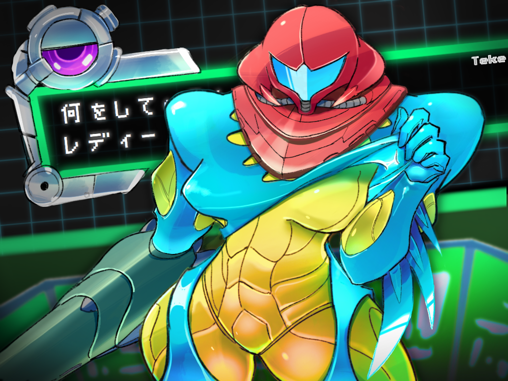 metroid fusion sa-x Kokoro darling in the franxx