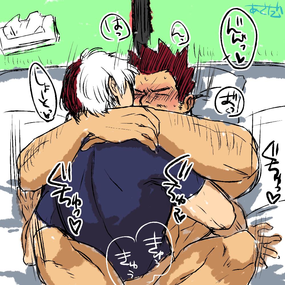 hero academia todoroki mom my Inou battle wa nichijou no naka de