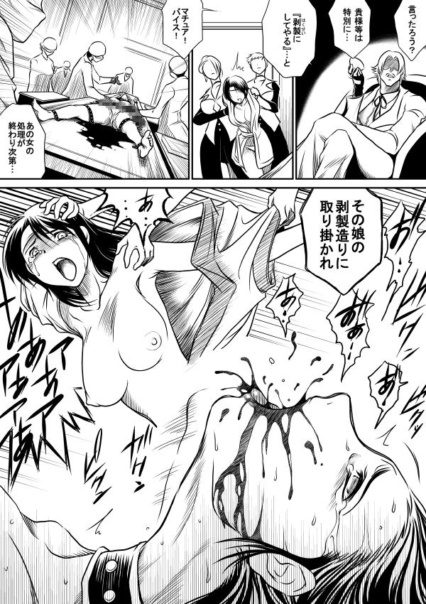 king bra fighting art of Anime cat girl black hair