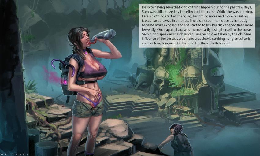 2013 tomb raider Princess zelda breath of the wild nude