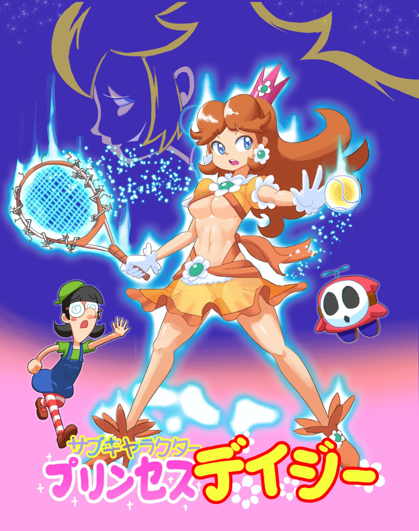 power mario tennis characters tour Ghost in the shell nude cosplay