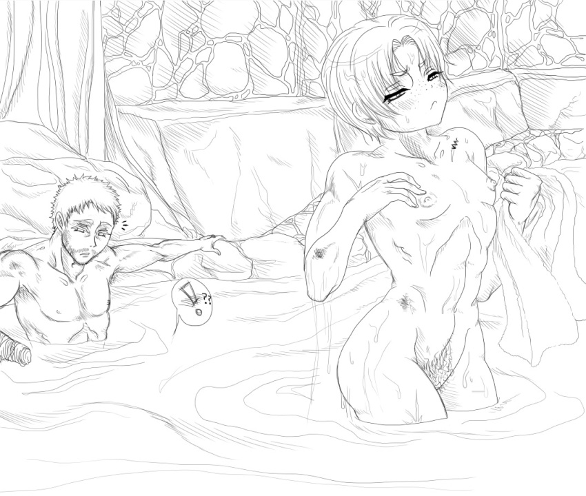 thrones of queen nude dragon game Female frisk x female chara
