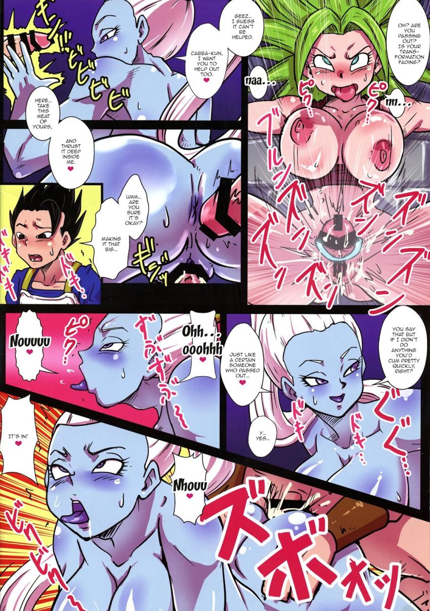 21 ball dragon android super Princess peach and bowser sex